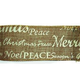 Gewebeband Merry Christmas